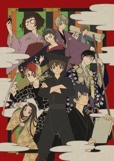 Клуб кабуки