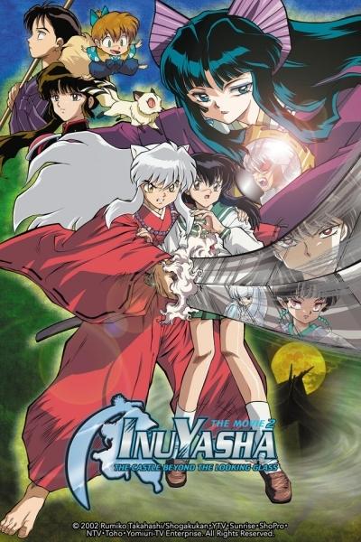Инуяша: Замок в зазеркалье