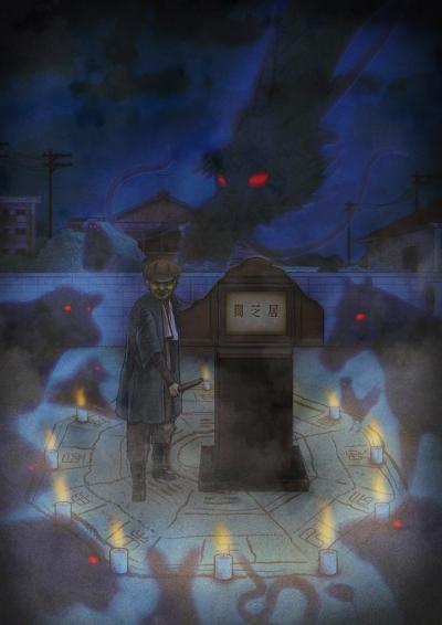 Ями Шибаи: Японские рассказы о привидениях 9
