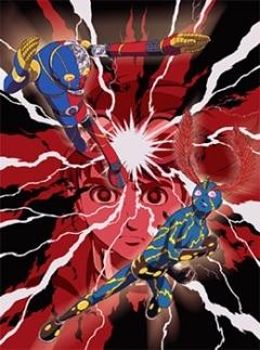 Кикайдер - 01: Парень с гитарой OVA