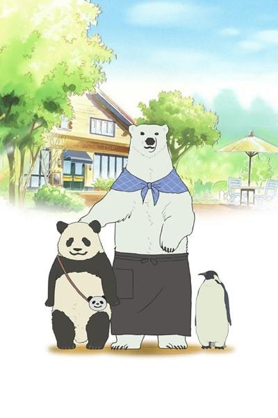 Кафе «У Белого Медведя»