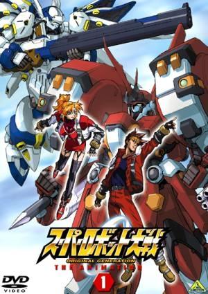 Войны супер-роботов OVA
