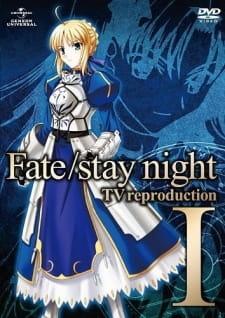 Судьба: Ночь прибытия - Компиляция OVA
