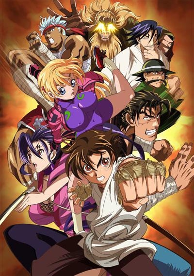 Сильнейший в истории ученик Кеничи OVA