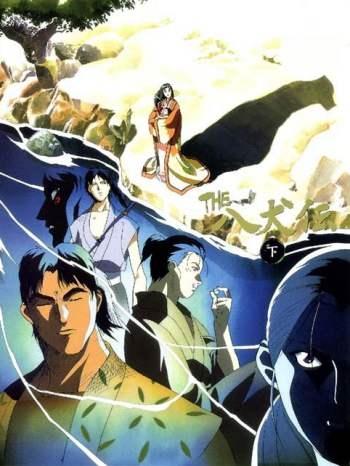 Хаккэндэн: Легенда о псах-воинах