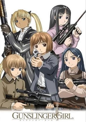 Школа убийц