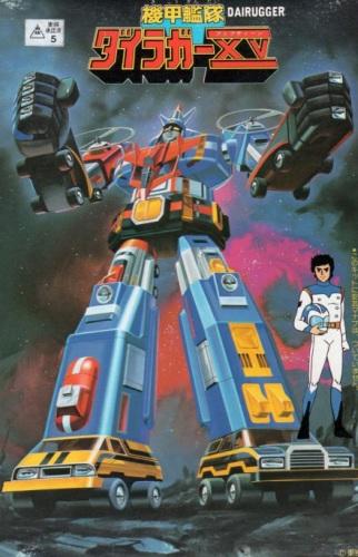 Вольтрон: Защитник вселенной. Транспортный Вольтрон.