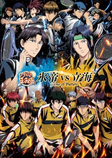 Новый принц тенниса: Хётэй против Риккая — Игра будущего