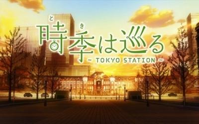 К столетию станции Токио