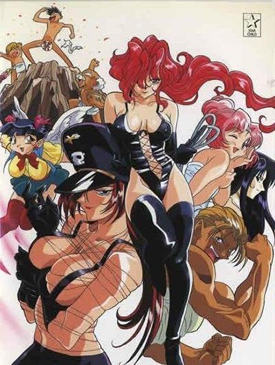 Охотники за чародеями OVA