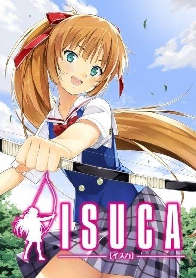Клест OVA