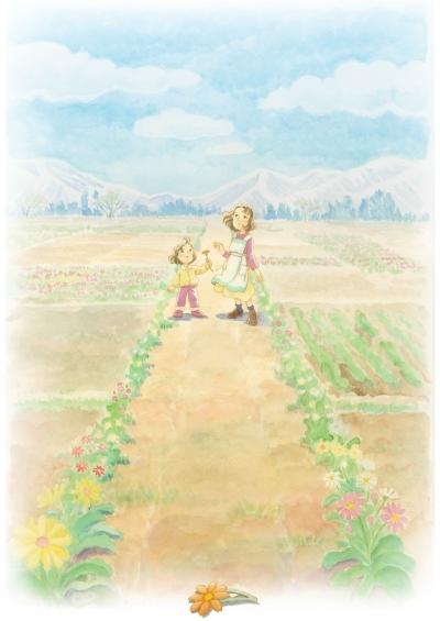 Азбука цветов - фильм
