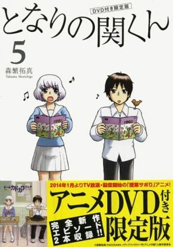 Мастак времяпрепровождения - Секи OVA