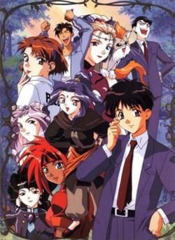 Удивительный мир Эль-Хазард OVA-1