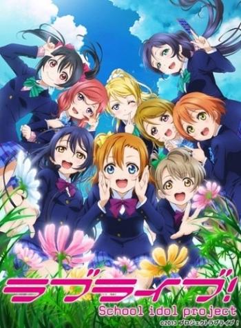 Love Live! - Проект школьные идолы! ТВ-2