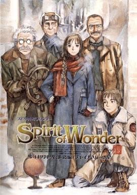Дух чудес: OVA-2