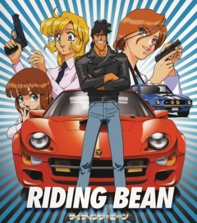 Боб на колесах OVA