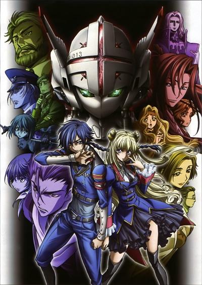 Код Гиас: Отступник Акито OVA
