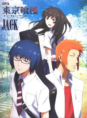 Токийский гуль: «Джек»