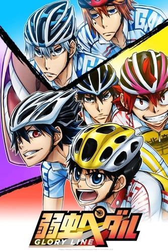 Трусливый Велосипедист: Линия славы
