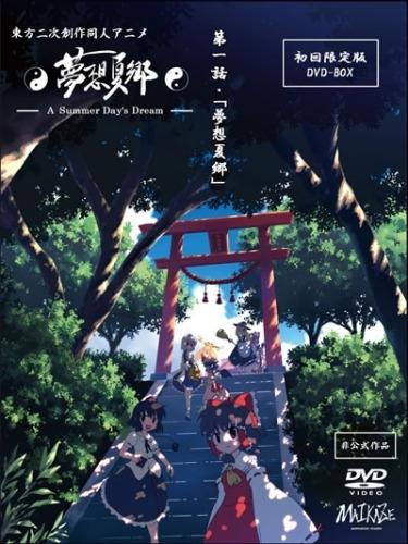 Тохо - Сон в летний день OVA