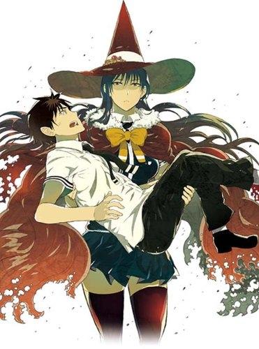 Ведьмина магия в деле OVA