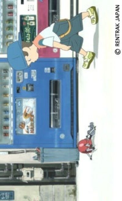Хлам-таун: Город мусора OVA