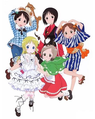 Клубничный зефир OVA