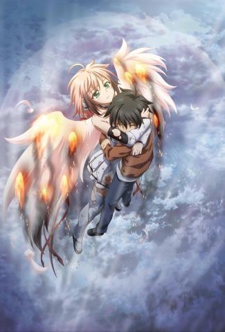 Падшая с небес: Ангел Прихоти - Вечный хозяин