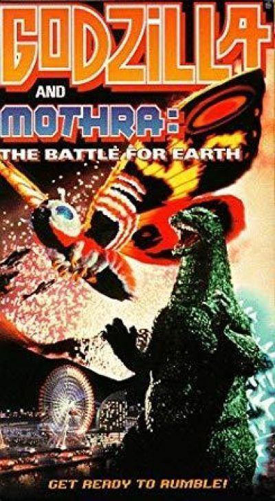 Годзилла против Мотры: Битва за Землю