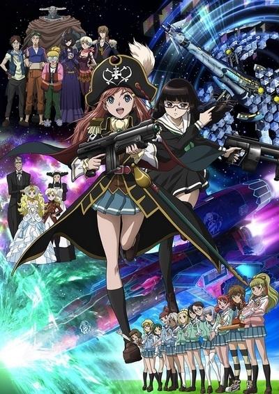 Лихие космические пираты