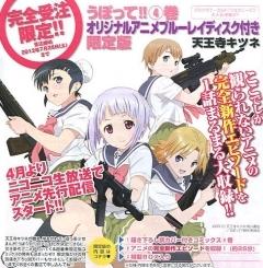 Оружейная школа OVA