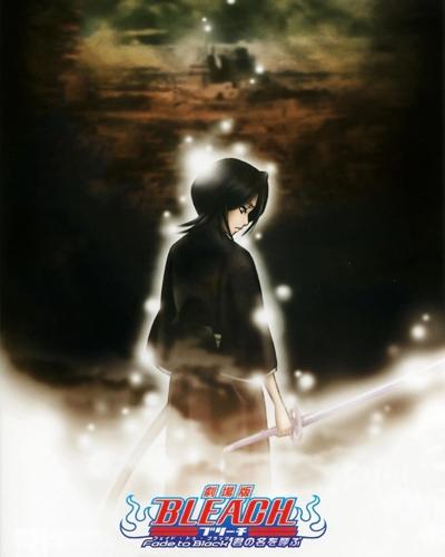 Блич (фильм третий) - Исчезнуть во тьме