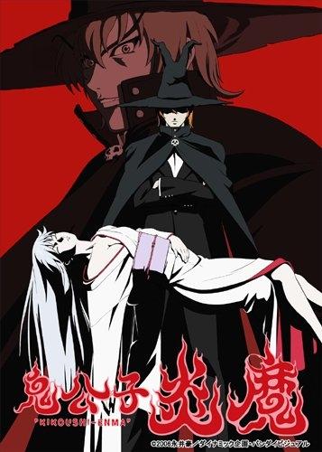 Благородный демон Эмма OVA