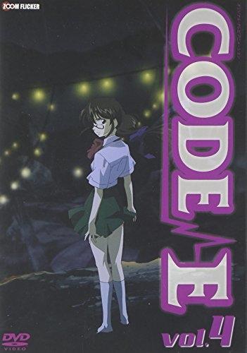 Код-Е