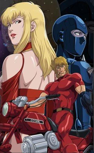 Космические приключения Кобры OVA-2