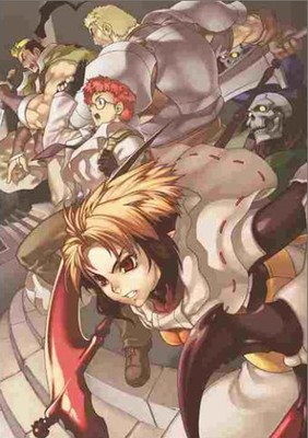 Призрачные силы: Хроника рассеяния OVA