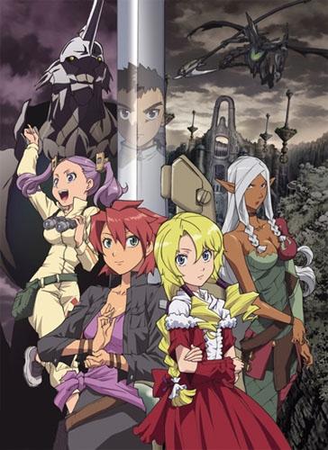 Иной мир – легенда Святых Рыцарей OVA